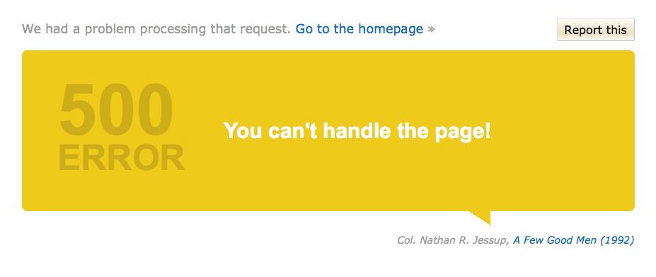 IMBD 500 Error Page